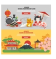 Japanese Tradition Flat Banner Set vector image vector image
