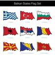 balkan states waving flag set vector image vector image