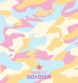camouflage fabric pattern shape vector image vector image