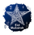 eid mubarak happy eid greetings in arabic freehand vector image vector image