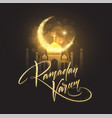 greeting card with creative text ramadan kareem vector image