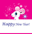 new year greeting card with fun holiday mouse vector image vector image