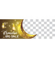 ramadan kareem sale banner horizontal with space vector image