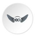 rock icon circle vector image vector image