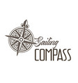 vintage nautical compass rose vector image