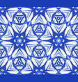 blue starry flower kaleidoscope pattern vector image vector image