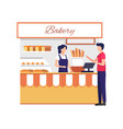 cake and bakery shop vector image