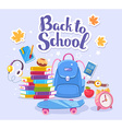 colorful of big backpack pile of books ska vector image vector image