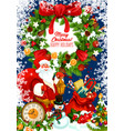 santa snowman and new year gift greeting card vector image vector image
