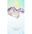 watercolor poster with mountain landscape for your vector image vector image