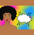 wow pop art face sexy surprised african woman vector image