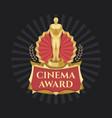 cinema award golden trophy with dark background vector image vector image