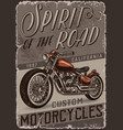 custom motorcycle colorful vintage poster vector image vector image