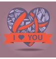 logo with heart and ribbon vector image vector image