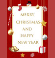 merry christmas and happy new year with decorative vector image