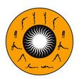surya namaskar set salutation the sun vector image vector image