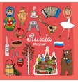 Symbols and Icons of Russia vector image
