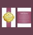 100 quality best award golden offer premium label vector image vector image