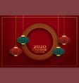 2020 chinese new year background with text space vector image
