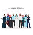 arab muslim business people teamwork cartoon vector image vector image