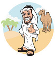 arabic man in a desert 2 vector image vector image