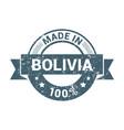bolivia stamp design vector image