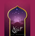 eid mubarak islamic greeting card template vector image
