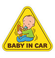funny small baby sitting with dummy vector image vector image