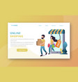 online shopping landing page vector image