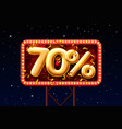 Sale 70 off ballon number on night sky