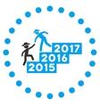 Fellow Annual Help Icon vector image vector image