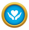 hands holding heart icon blue isolated vector image vector image