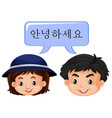 korean boy and girl with speech vector image vector image