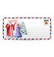 letter post card to santa claus russian santa vector image vector image