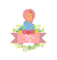 mothers day card template with happy beautiful vector image vector image