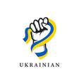 patriotic spirit rising hand ukraine flag vector image vector image