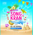 amazing songkran travel thailand festival summer vector image
