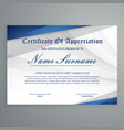 creative certificate template with modern pattern vector image vector image