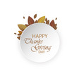 happy thanksgiving day autumn background colorful vector image vector image