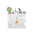 school background vector image