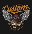 custom motorcycle colorful vintage emblem vector image vector image