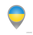ukraine point vector image