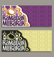 greeting card with copy space for muslim vector image vector image