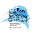 hand drawn colosseum vector image vector image