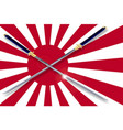 japanese flag and swords vector image