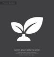 plant premium icon white on dark background vector image vector image