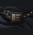 2020 happy new year background with decorative vector image