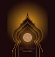 greeting card with inscription eid al adha