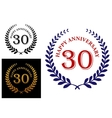 Happy 30th anniversary emblem vector image vector image