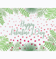 happy valentines day template invitation vector image
